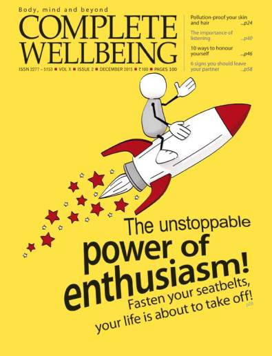 December 2015 issue: The power of enthusiasm
