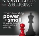 July 2015 issue: The Power of Small