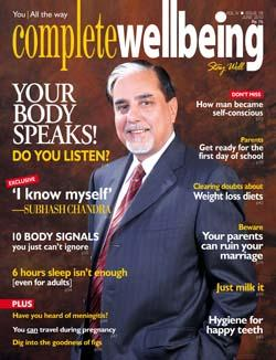 Complete Wellbeing June 2010 cover with Subhash Chandra